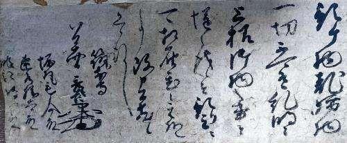 発見された秀吉の書状。右から3行目の上から2文字が信長を意味する「上様」 - 読売新聞