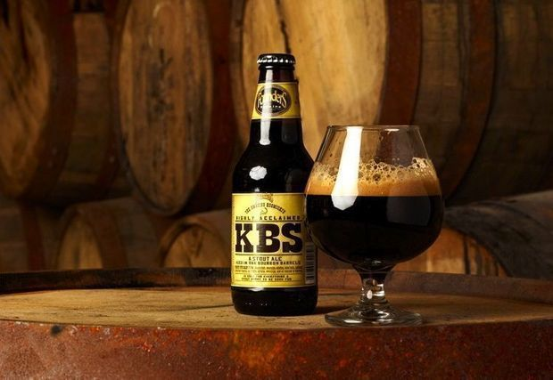 Founders Kentucky Breakfast Stout. Released in April every year. Call your store and reserve a bottle early next year!