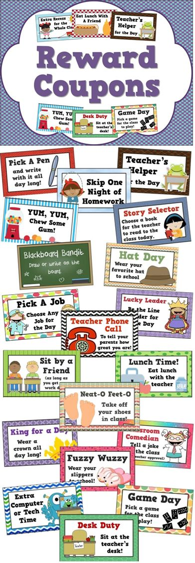 Reward coupons for positive behavior management - 25 different student incentives!