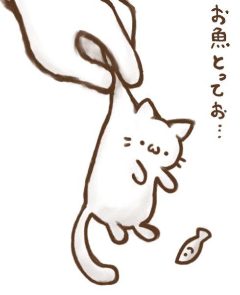 ネコに進化したかww : (・ω・)のかわいい画像がすごく癒される件 モキュモキュ - NAVER まとめ
