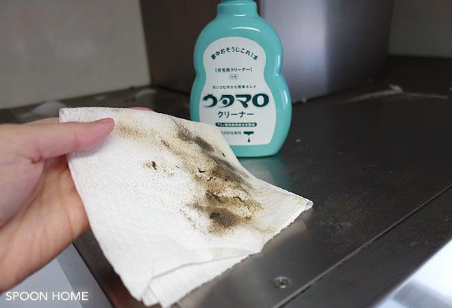 洗剤ウタマロクリーナーのブログ画像