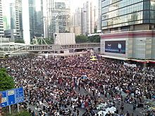 Hong Kong democracy protesters call for CY Leung resignation as demonstrations continue