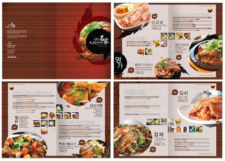 Best Korean Menu Images On   Menu Layout Restaurant