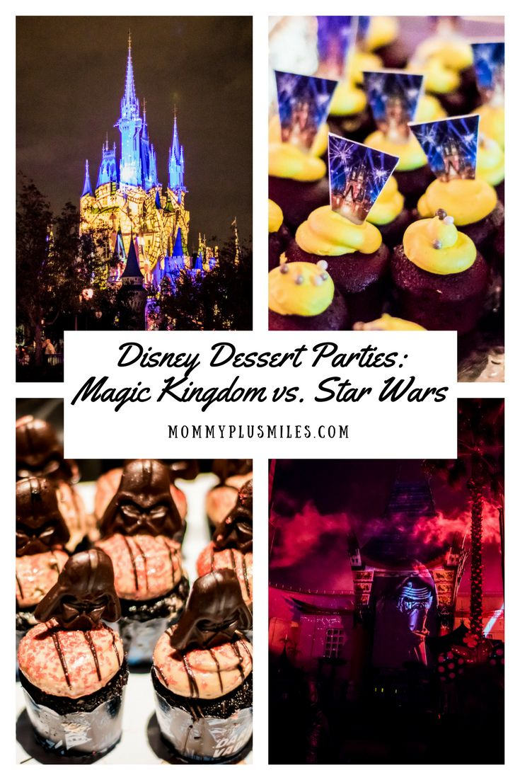 A Disney Dessert Party adds a little extra magic to a Walt Disney World Vacation in Orlando, FL, USA. But which one should you choose? Here we've compared the Magic Kingdom Dessert Party vs the Star Wars Dessert Party at Hollywood Studios. Either will make your vacation special, but only can one can be the winner. #disneyworld #magickingdom #hollywoodstudios #starwars