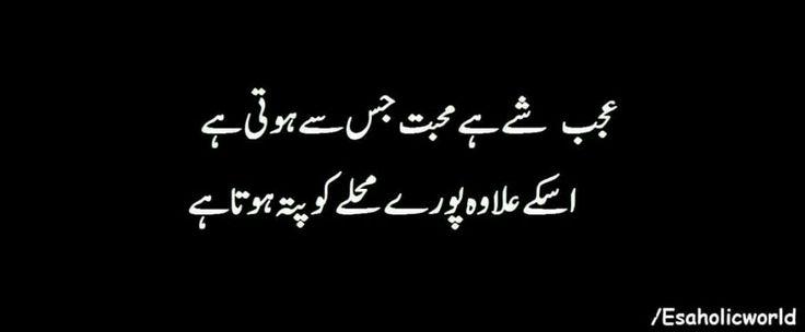 Hahahaha .... Aur yahan ult hai :) us ko sirf pata hai baki poora mahalla anjan sa :)
