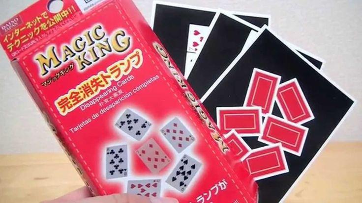 選んだトランプが消える!完全消失トランプ【手品】DAISO MAGIC KING  Disappearing Cards