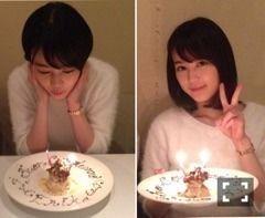 誕生日~don♪398 | 乃木坂46 生田絵梨花 公式ブログ