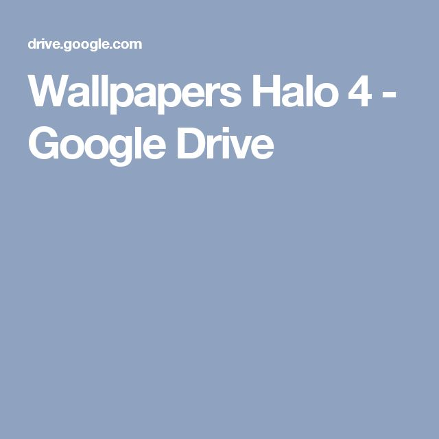 halo google drive