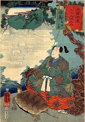 Cuento popular japonés, en versión del escritor español Juan Valera