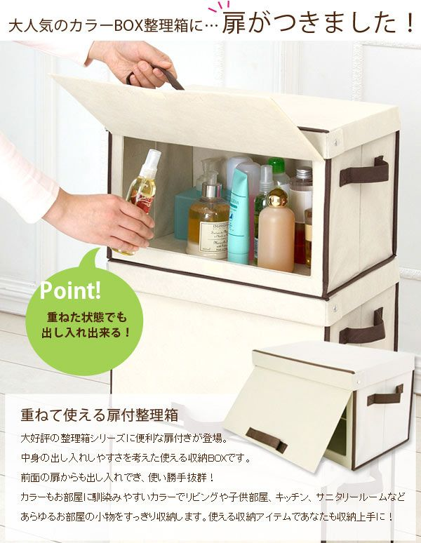 整理箱 カラーボックス用 収納 - aimcube画像2