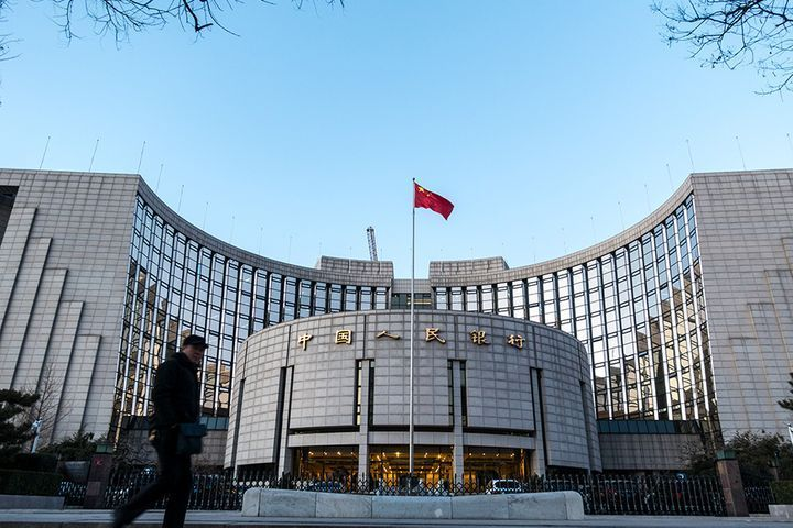 Pboc Sets Up Firm To Manage China S Usd11 9 Billion Of Deposit