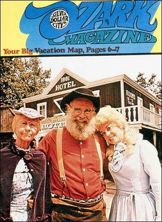 Irene Ryan Porn - The Beverly Hillbillies filmed 5 episodes at Silver Dollar City in May Irene  Ryan as Granny Clampett and Donna Douglas as Elly May, grace the cover of  ...
