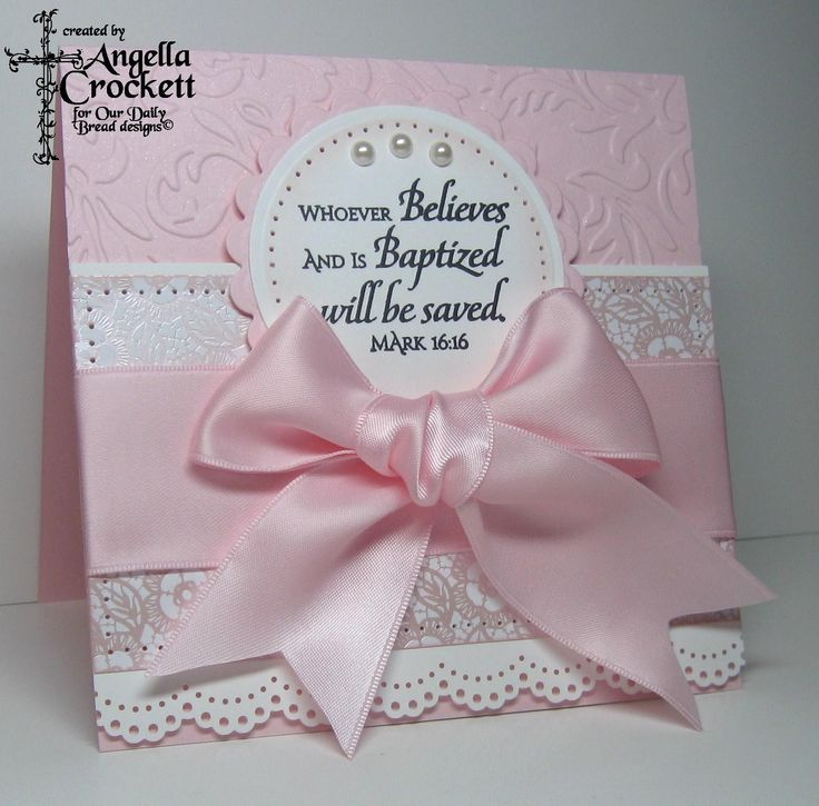 Awesome Christening Card Ideas To Make Part - 13: Believe Baptism Card