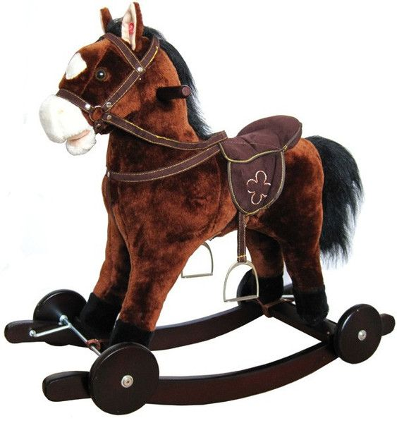 Kids' Dark Brown Wooden Toy Rocking Horse. This more traditional play room toy is not only lovely looking but it's very solidly constructed. Ideal gift at only £49.99. Free UK mainland shipping only.