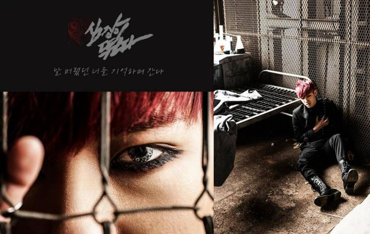 Jonghwan is up next with his individual teaser cuts for 100%'s 'Heart Is Racing' | allkpop