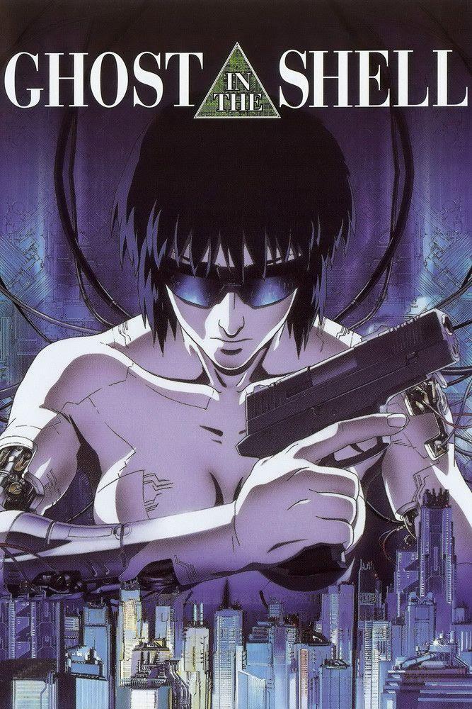 Kokaku Kidotai Ghost In The Shell 1995 Japanese Film 攻殻機動隊 ゴースト イン ザ シェル Ghost In The Shell Anime Movies Anime Ghost