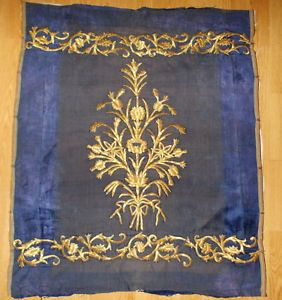 Bindalli Part from Ottomanturkishtextiles on Ebay (Pharyah)