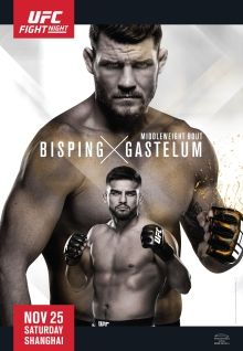 Comparing the careers of Bisping and Gastelum before UFC Fight Night 122 #UFCShanghai