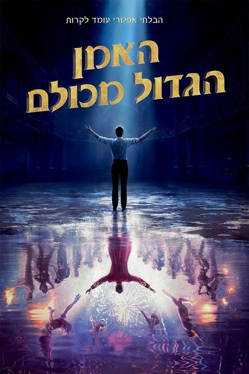 Watch The Greatest Showman 2017 full Movie HD Free Download DVDrip | Download The Greatest Showman Full Movie free HD | stream The Greatest Showman HD Online Movie Free | Download free English The Greatest Showman 2017 Movie #movies #film #tvshow