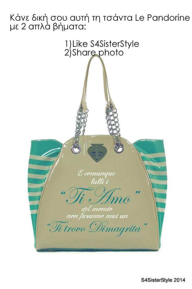 S4SisterStyle: Le Pandorine Bag Giveaway