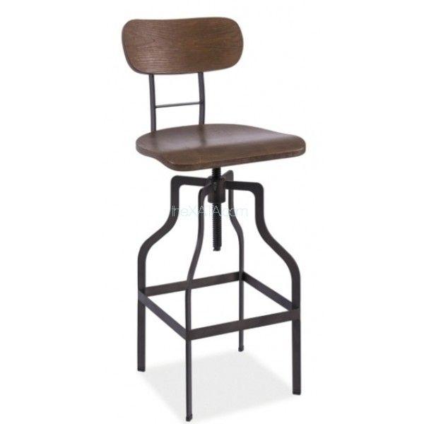 Кресло барное Drop коричневое Signal