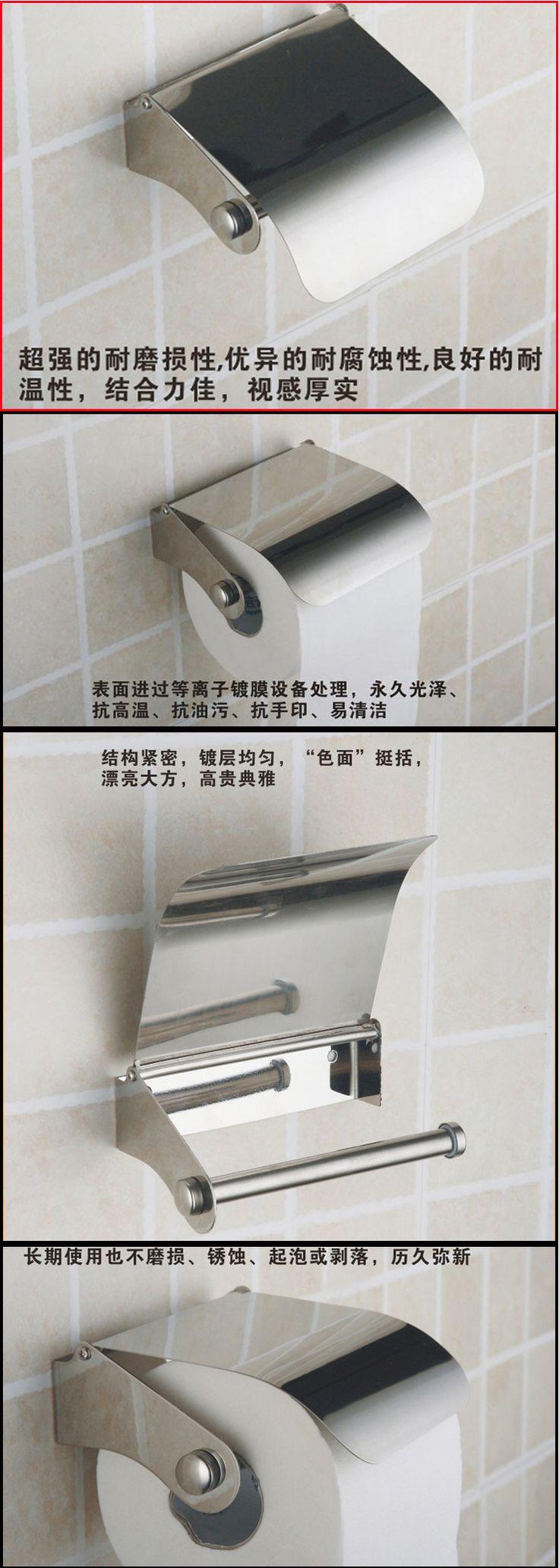 酒店下開口抽紙衛生間廁所浴室防水手紙盒紙巾架卷紙盒不鏽鋼正品-淘宝网全球站