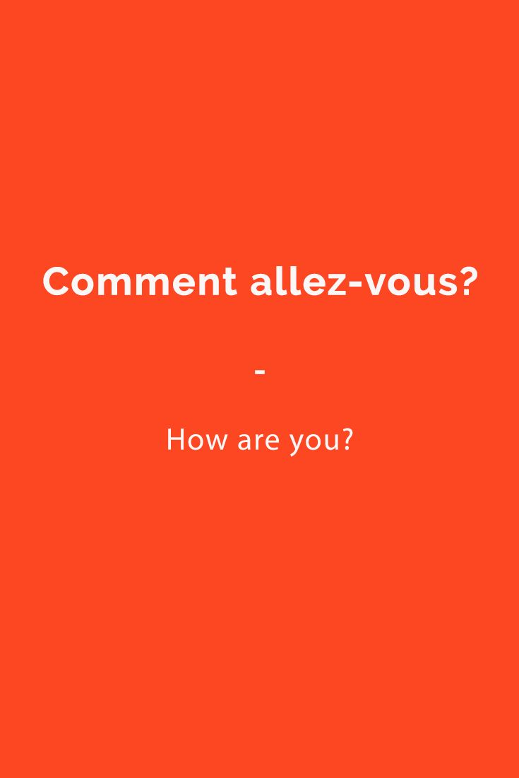 "Useful French Phrase: ""Comment allez-vous?"" --- How are you? All the essentials you need to travel in France with confidence---with audio. Get it now!"