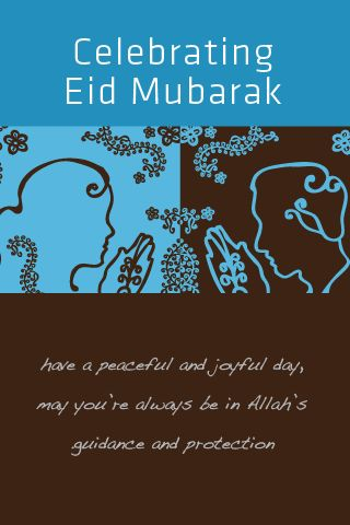 Eid Mubarak by Studio Rancang Imaji