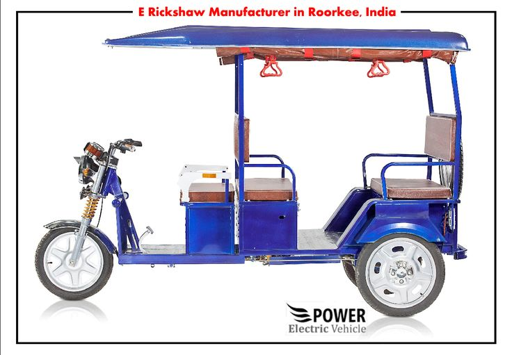 #E_Rickshaw manufacturer in roorkee, India #PowerEv