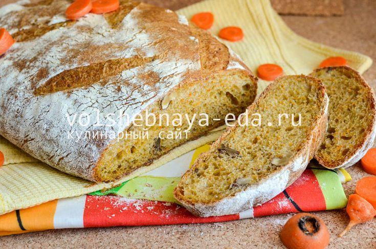 Морковный хлеб