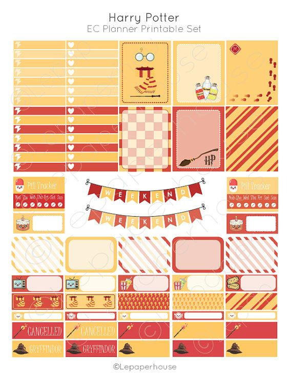Erin Condren Harry Potter Printable Planner by lepaperhouse