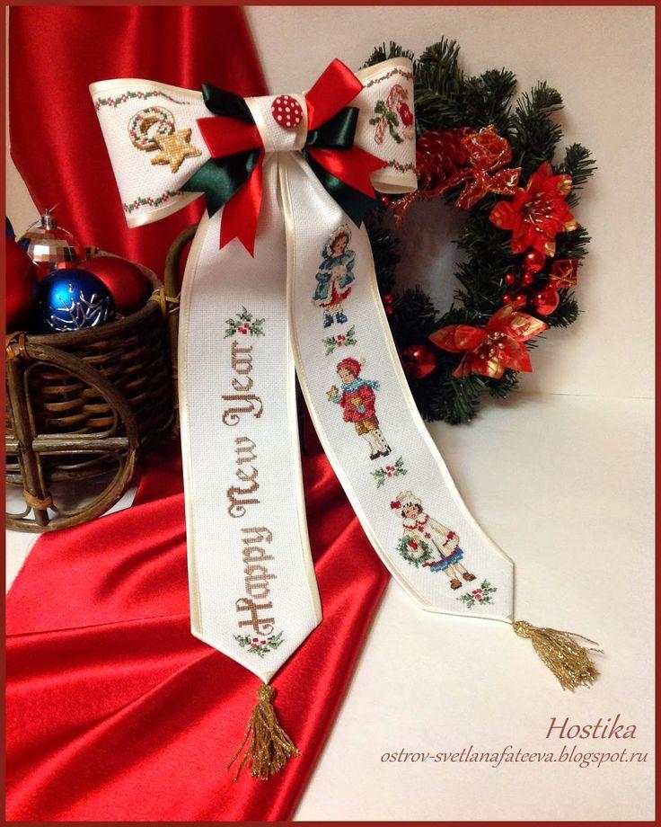 Бант,, Рождественская сказка,,Veronigue Enginger | J'aime la broderie française