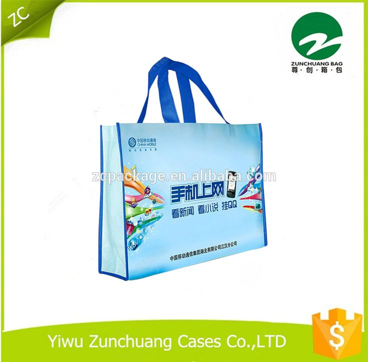 Yiwu non woven bag making machine price
