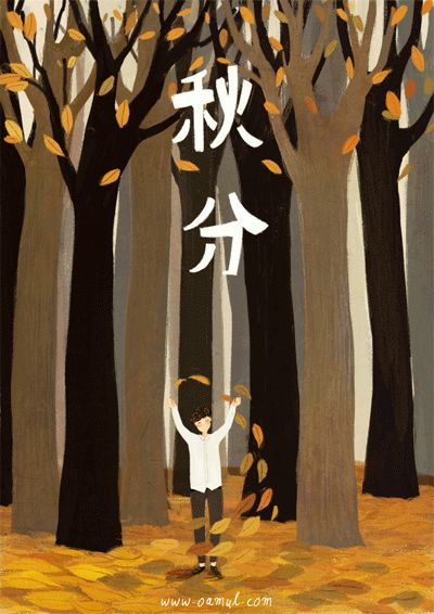 Autumn in China by Oamul Lu, via Behance
