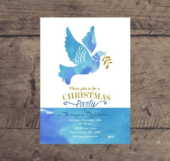 Modern Chic Printable Christmas Party Invitation by louandboo