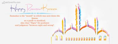 Ramadan Kareem To All Muslims - Download Free FB Cover Photo - Ramadan Cover Photos