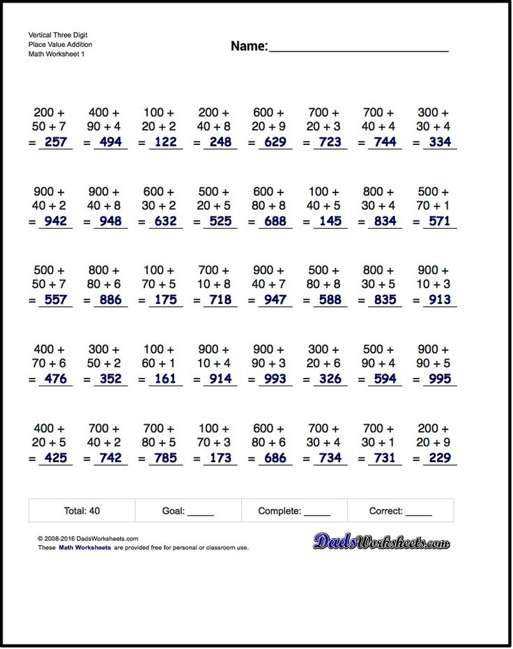 these place value additon worksheets are good first steps towards multi digit addition problems. Black Bedroom Furniture Sets. Home Design Ideas