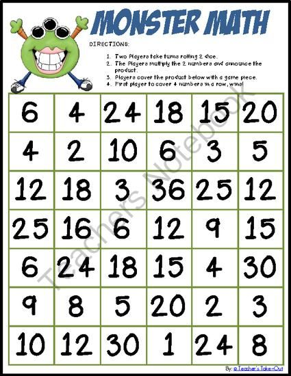 Monster Math - Free Multiplication Game from Teachers Take Out on TeachersNotebook.com - (1 page) - A fun game to practice multiplication facts