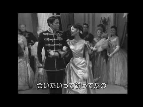 オードリー・ヘプバーン主演 映画『マイヤーリング』予告編
