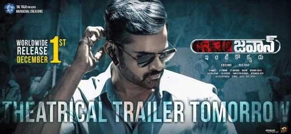 Sai Dharam's Jawaan Trailer To Be Out Tomorrow
