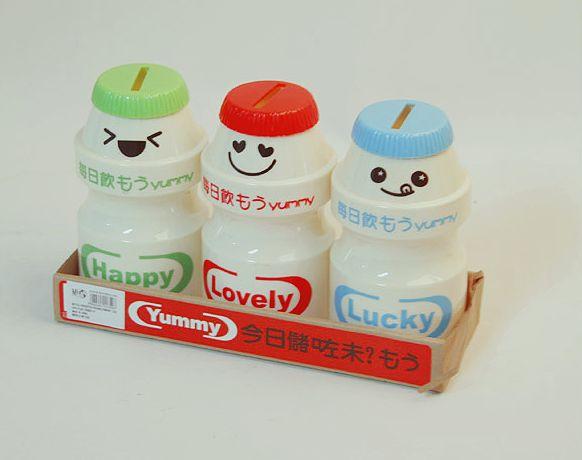 Kawaii milk packaging.   So cute was my daily packaging smile.
