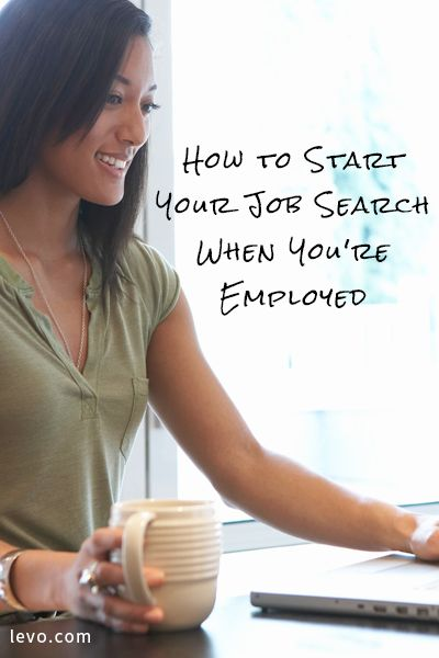 Some tips to follow if you're thinking about starting your #job search while you're currently employed. #careers