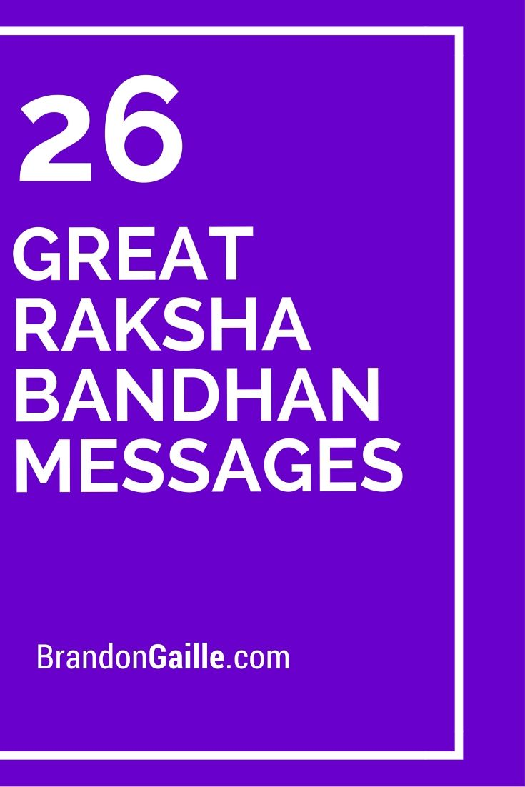 26 Great Raksha Bandhan Messages