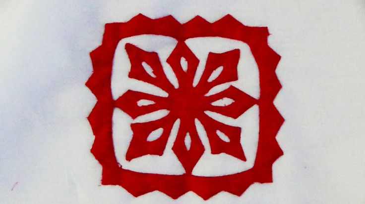 Hand Embroidery: Rilli Work