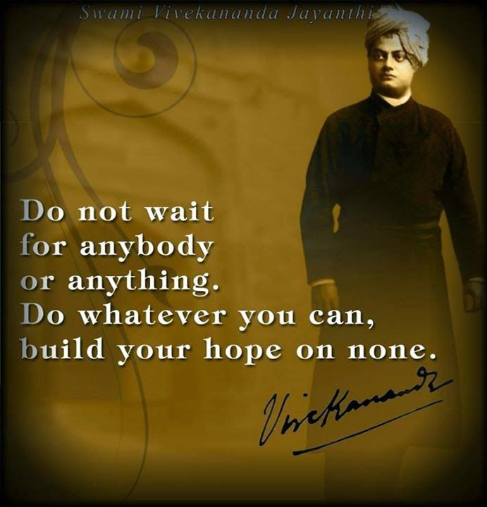 Quotes Vivekananda Gorgeous The 25 Best Swami Vivekananda Quotes Ideas On Pinterest