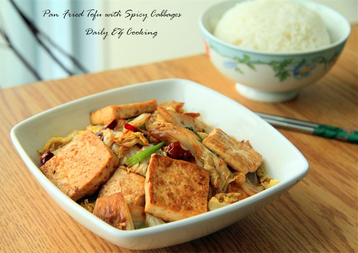 Pan Fried Tofu with Spicy Cabbages #vegan #vegetarian #Asian #Chinese #tofu #crispy #cabbage