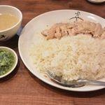 僕の鶏飯 - 曳舟/鳥料理 [食べログ]