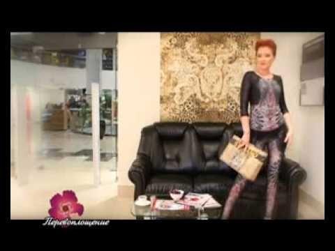"""Бутик модной одежды """"STEFANO"""", Стефано, Днепропетровск, модная одежда, женская одежда, праздничная одежда, Ольга медведева, иван шепелев"""