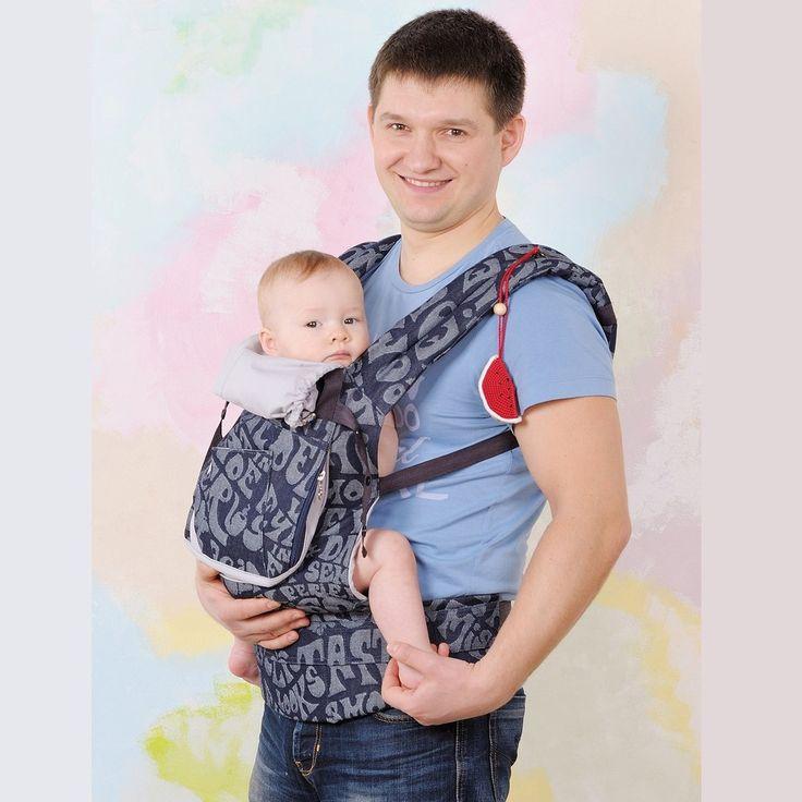 """Эргономичный рюкзак """"My baby"""" - это лучшее решение для Вас и Вашего малыша!  Это безопасный и удобный рюкзачок, который подходит для ношения детей в возрасте от 4 месяцев до 3 лет.  Рюкзачок """"My baby"""" освобождает руки и делает общение родителей и малыша очень близким. Ребенок находится рядом с мамой (или папой), что позволяет ему ничего не бояться и чувствовать себя защищенным.  В рюкзачке """"My baby"""" малыш не сидит, а находится в таком же положении, как на ручках у мамы, т.е. поддерживается…"""
