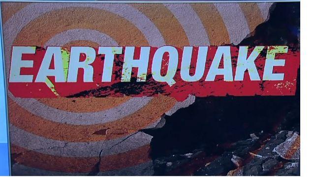 4.8 magnitude earthquake reported east of Fresno | ABC10.com - 2/16/2016